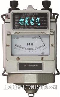 绝缘电阻摇表
