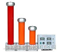直流高压发生器实验装置