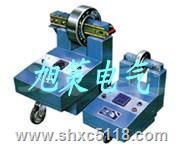 便攜式軸承加熱器 HA-I/HA-II/HA-II