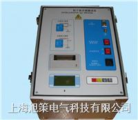 精密油介质损耗测试仪