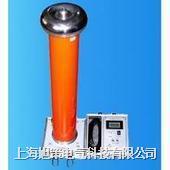 交直流分壓器裝置FRC-400KV