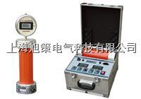 ZGF2mA/60KV直流高壓發生器