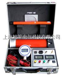 ZGF2mA/200KV直流高壓發生器
