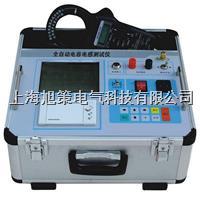 销售山西全自动电容电感测试仪
