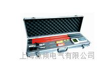 物美价廉-无线核相仪