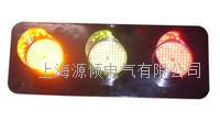ABC-HCX-100天車滑線指示燈