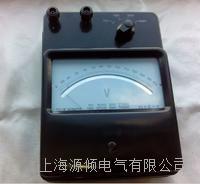 T19-2.5/5A直流微安表