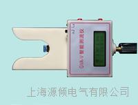 大口径非接触检相器