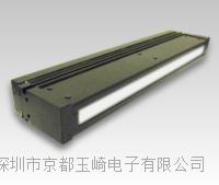 厂家直销,日本AITEC艾泰克,LLRK767Wx25-74**,高亮度直线光源