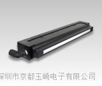 LED特殊辅助光源,日本AITEC艾泰克,LLR138W21-57,高亮度直线光源