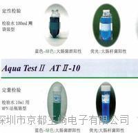 水质检量培养基