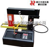 轴承感应加热器STDC-1 STDC-1