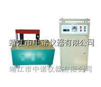 多功能轴承加热器BGJ-2.2-2 BGJ-2.2-2