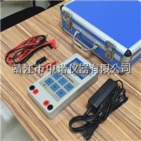 安铂APM-6808高压电机故障检测仪 PM-6808