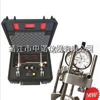 百分表对中系统套装 Fixturlaser Dial激光对中仪百分表对中仪  Fixturlaser Dial