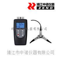 VM-6380-3三通道测振仪(新) VM-6380-3
