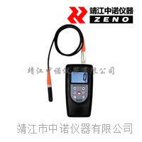 铁基微型涂层测厚仪CM-1210-200F CM-1210-200F
