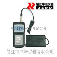 光泽度仪GM-06 GM-06