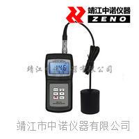 WM-106白度计(分体式) WM-106