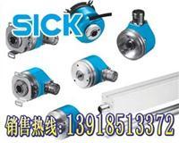 DGS67-A5B00900,sick編碼器現貨 DGS67-A5B00900