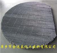 三相分离器波纹板填料 125Y 200Y 250Y 350Y