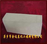 耐酸瓷砖 耐酸砖 耐酸砖板 耐酸陶瓷砖 耐酸板 弧形砖 标砖 横楔砖 竖楔砖