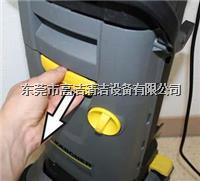 直立型洗地机