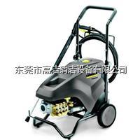 凱馳高壓洗車機 HD6/15-4CN