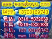 锅炉保养剂(干燥剂),停炉保养剂,缓蚀剂,水处理化学品 锅炉保养剂