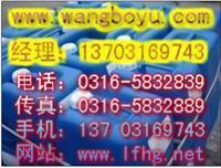 【分散剂】聚醚型阻垢分散剂的合成及性能研究 浙江阻垢分散剂厂家