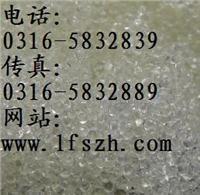 归丽精(球)球状白色透明硅磷晶生产厂家 硅磷晶的作用