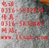 反渗透(RO)系统阻垢剂,反渗透阻垢剂