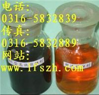 Titan ASD 200 SC反渗透阻垢剂