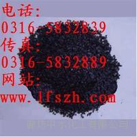 锅炉清灰剂生产商新型销售 锅炉清灰剂生产商新型销售