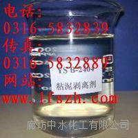 锅炉清灰剂*低价格,厂家直销,知名品牌 锅炉清灰剂*低价格,厂家直销,知名品牌