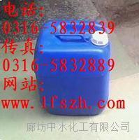 锅炉清灰剂品牌厂家,国标,直销 锅炉清灰剂品牌厂家,国标,直销