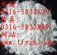 国标速效除垢剂市场报价,速效除垢剂 国标速效除垢剂市场报价,速效除垢剂