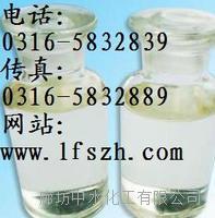 速效除垢剂报价,速效除垢剂*低价格 速效除垢剂报价,速效除垢剂*低价格