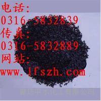 锅炉阻垢剂供货商高品质 锅炉阻垢剂供货商高品质