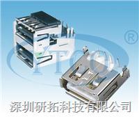 USB插座沉板式 6421-104FRXXXXXX382