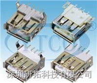 USB A型母座SMT型 6421-104FMXXXXXX01X