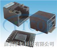 RJ45网络插座贴片型 6050-8P8C11MXXX0110