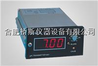任氏691工业酸度变送器