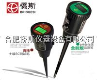 EC100数显土壤原位EC计 土壤原位电导率仪 EC100