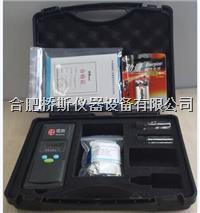 B-CL302便携式高浓度二氧化氯快速测定仪二氧化氯比色计