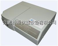 CS-810透射液体玻璃分光测色仪色差仪