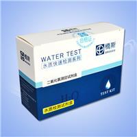 合肥桥斯二氧化氯测定试剂盒 二氧化氯快检试剂盒 二氧化氯速测试剂盒