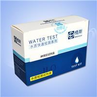 合肥桥斯砷测定试剂盒  砷快速检测试剂盒  砷速测试剂盒