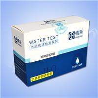 合肥桥斯铜测定试剂盒 铜离子快检试剂盒  铜速测试剂盒