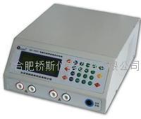 RDY-5000A 三恒高压电泳仪电源